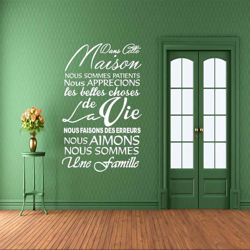 Etiqueta de la pared de vinilo extraíble francés Dans Cette Maison - Decoración del hogar - foto 1