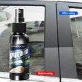 50 мл, средство для очистки деталей салона автомобиля, для BMW 1 2 3 4 5 6 7 Series X1 X3 X4 X5 X6 E60 E90 F07 F10 F15 F30