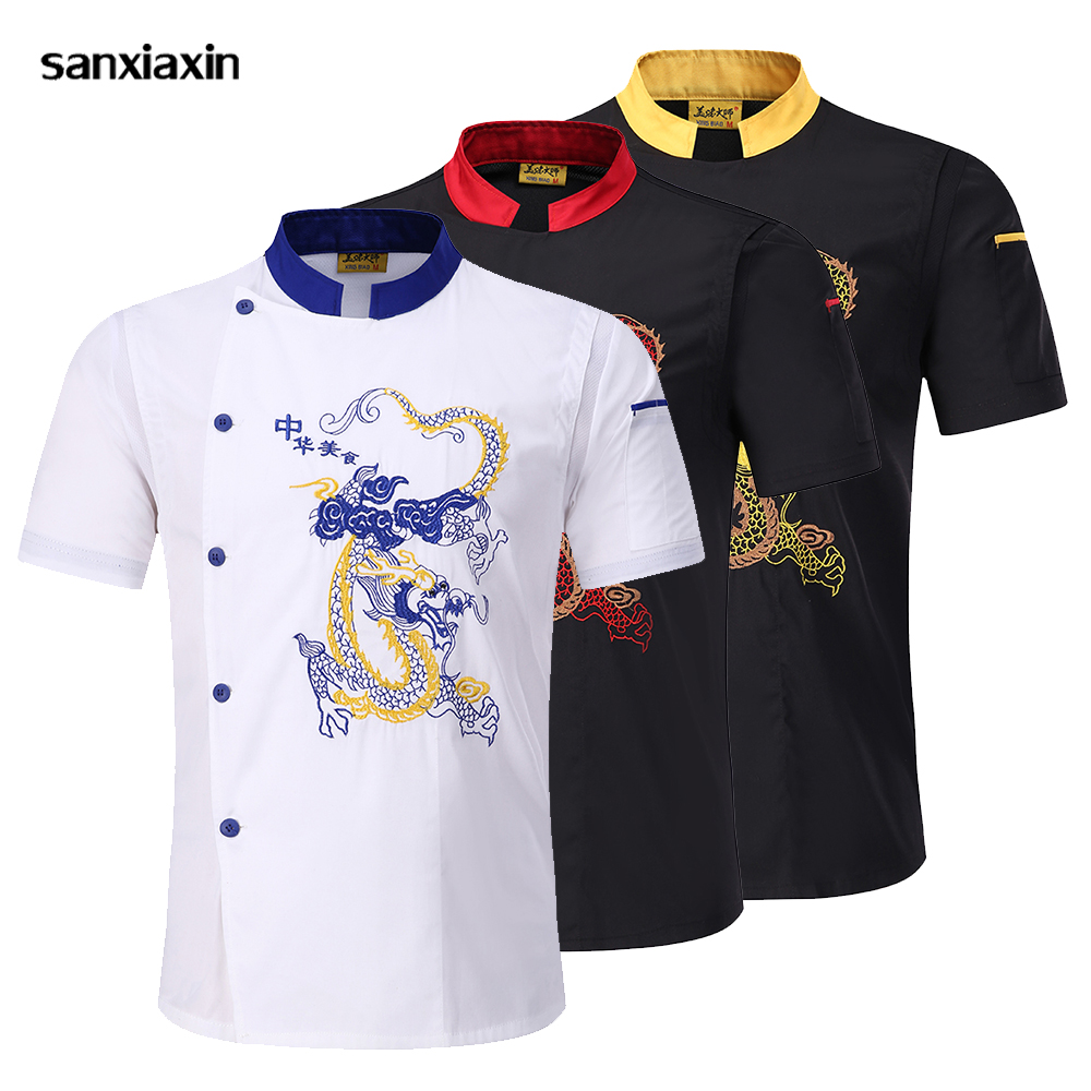 Wholesale Short Sleeved Chef Overalls Embroidery Catering Jackets Breathable Cafe Shop Waiter Workwear Unisex Restaurant Uniform
