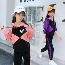 子供スポーツのスーツベロアトラックスーツ4 6 8 10 12年手紙長袖女の子運動着秋冬十代の衣類のセット