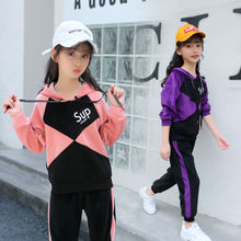 Kids Sports Suit for Girls Velour Tracksuit 4 6 8 10 12 Years Letter Long Sleeve Girl Sweatsuit Autumn Winter Teen Clothing Set