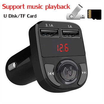 Bluetooth 4.1 Handsfree Car Kit FM Transmitter 3.1A Quick Dual USB car mp3 LCD Digital Voltmeter TF Card U disk AUX Player image