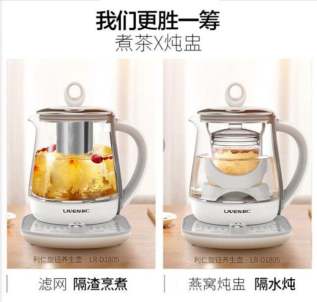 1.8L 대용량 유리 건강 냄비 다기능 요리 차 수프 전기 주전자 스테인레스 스틸 난방 기지