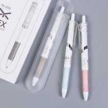 10pcs Press the gel pen 0.5mm black bullet head quick-drying student test water-based signature