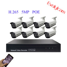 Kit POE Evolylcam 4CH 8CH 5MP H.265 sistema CCTV seguridad NVR P2P Onvif POE exterior impermeable cámara IP vídeo POE de vigilancia
