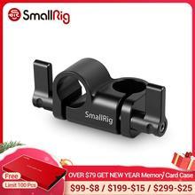Smallrig一眼レフカメラrailblock 90 度 15 ミリメートルロッドクランプ 2069