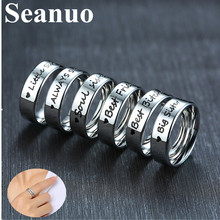 Seanuo 6mm BFF Rings for Women Best Friends Sisters Heart Stainless Steel Alliance Friendship Jewelry Lesbian Girls