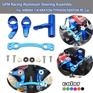 GPM Racing Aluminum Steering Assembly For ARRMA 1/8 KRATON/TYPHON/SENTON RC Car(China)
