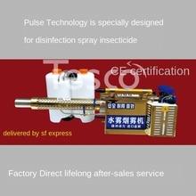 Disinfectant spraying machine electrostatic spraying machine powder spraying machine valve powder spraying machine electrostatic spraying spraying equipment