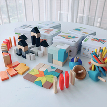 خشبية التعليم المبكر التعليم الذكاء بناء لعبة المكعبات الأطفال المحمولة السفر المعرفي التفاعلية لعبة اللعب الهدايا