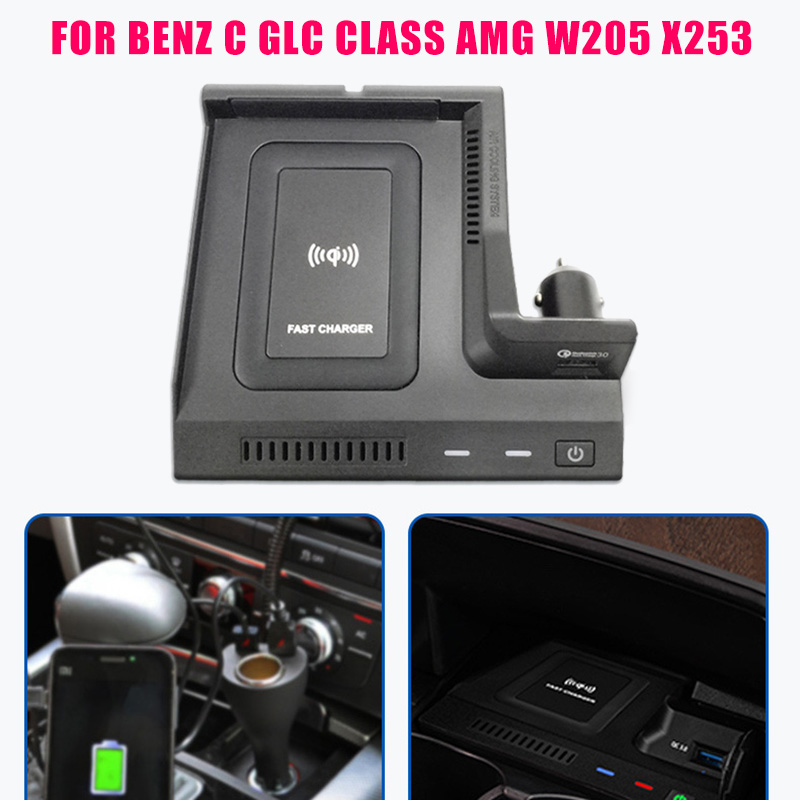 10W Charger Pad For Benz C GLC Class AMG W205 X253 Practical High quality