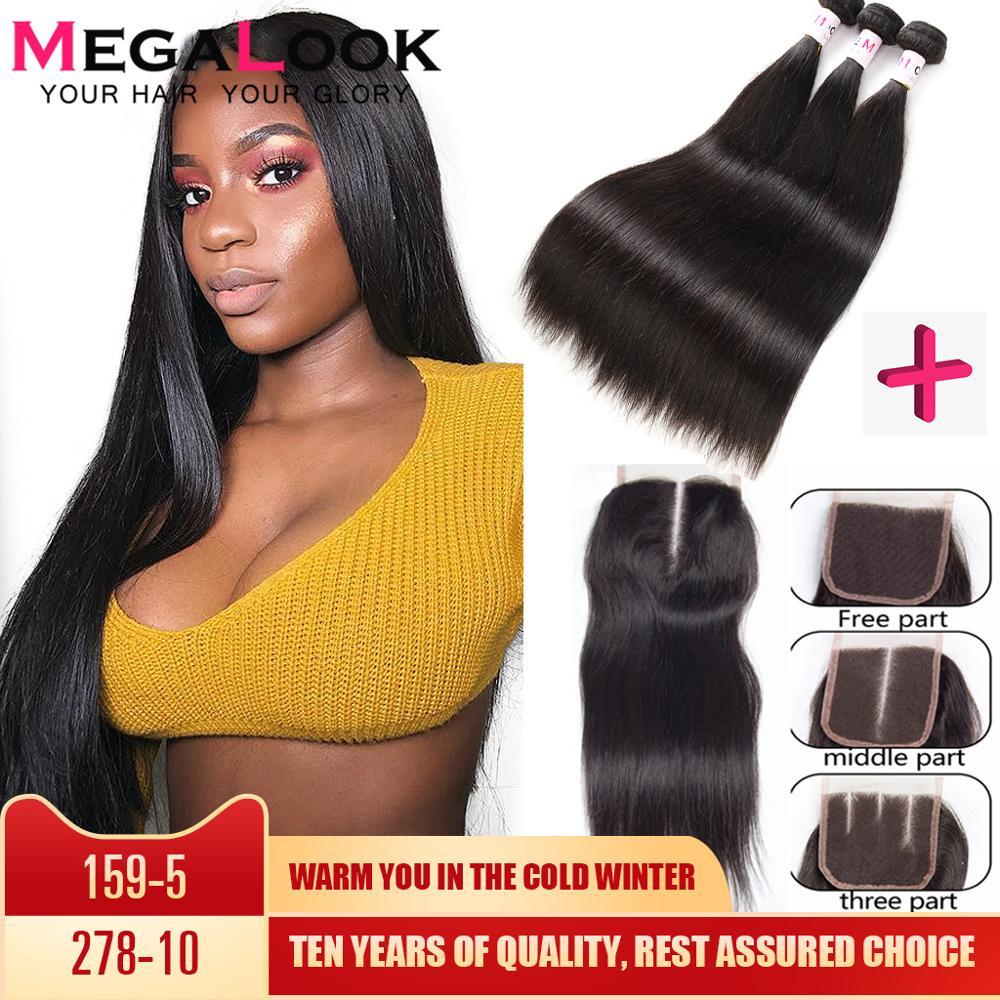 Straight Hair Bundles With Closure Peruvian Hair Bundles With Closure 100% Remy Megalook Hair Human Hair Bundles With Closure 3
