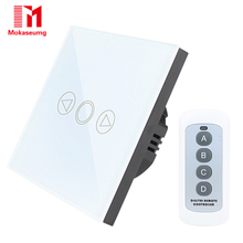 EU Standard Touch Dimmer Touch Switch 1 Gang 1 Way Crystal Glass Panel Switch Remote Control Light Dimmer Switch 170V-220V стоимость