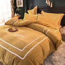 Двусторонний фланелевый зимний плотный молочный Бархатный комплект постельного белья из четырех предметов, коралловые флисовые простыни, пододеяльник, кровать