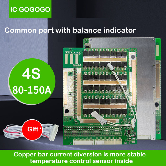 4S 12V Lifepo4 リチウムイオンリポリチウム電池保護ボード BMS 80A 100A 120A 150A 300A 高電流温度センサーバランス