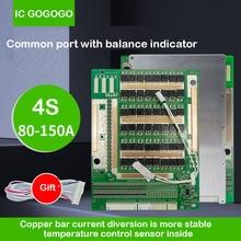 4S 12V Lifepo4 ליתיום Lipo סוללת ליתיום הגנת לוח BMS 80A 100A 120A 150A 300A גבוהה הנוכחי טמפרטורת חיישן איזון