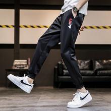Брюки мужские корейский тренд летние тонкие спортивные брюки