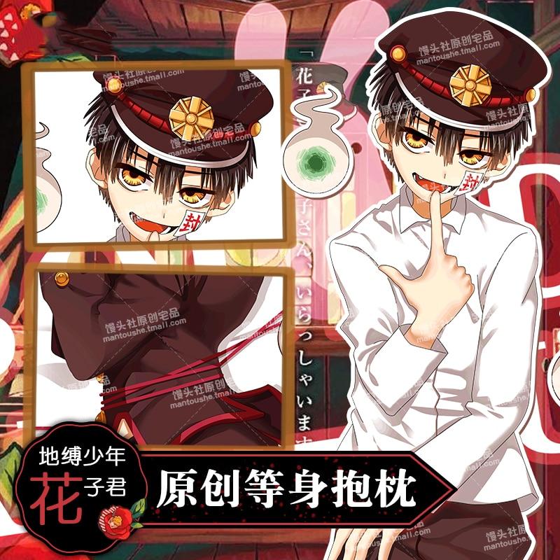 Anime Toilet-Bound Hanako-kun Hanako Cosplay Men Dakimakura 2WAY Hugging Body Pillow Case Japanese Otaku Pillow Cover Gifts