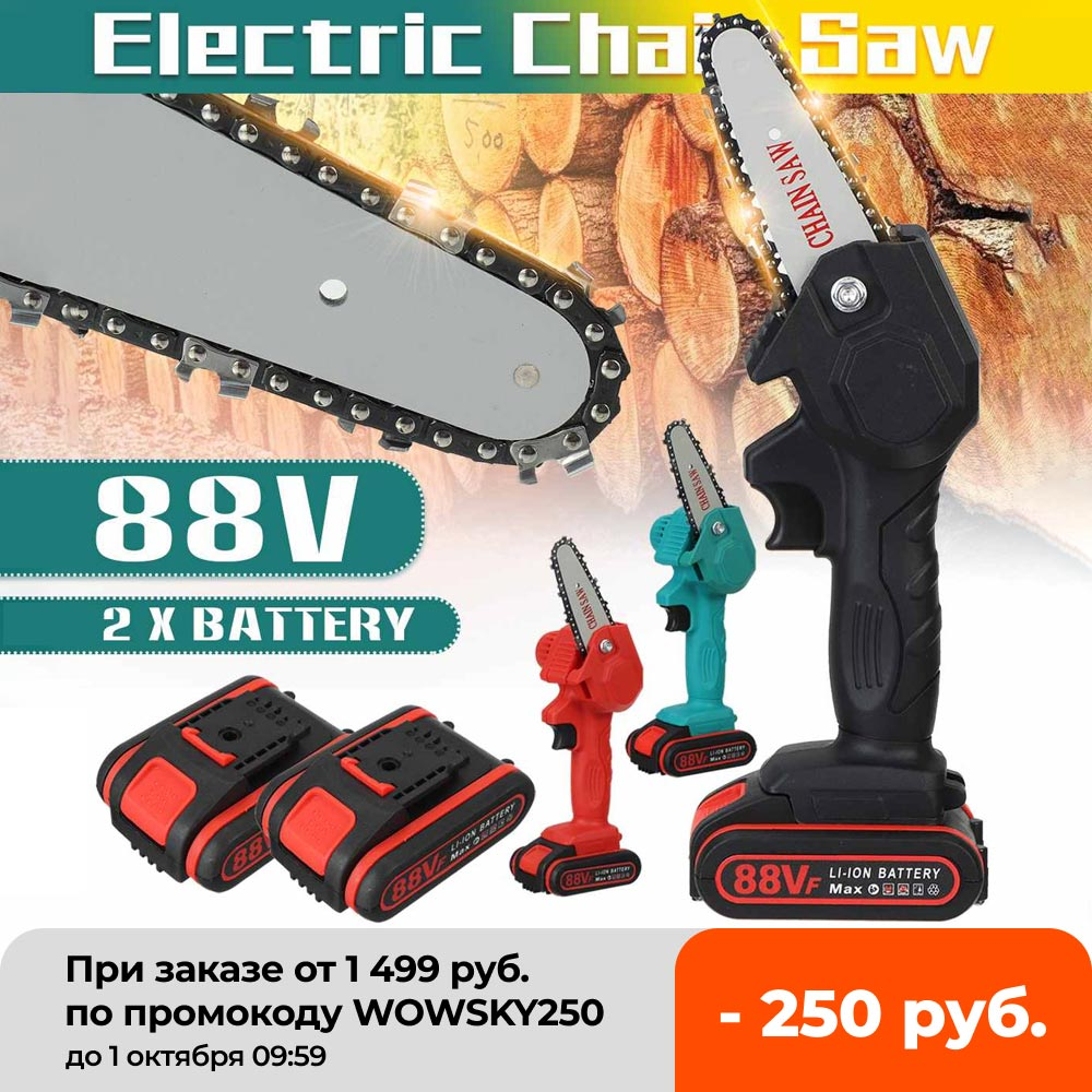 1080W 4 Inch 88V Mini Electric Chain Saw With 2PC Battery Woodworking...