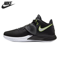 Original New Arrival  NIKE Men's Basketball Shoes Sneakers|Basketball Shoes|Sports & Entertainment -
