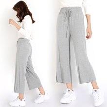 Домашние повседневные штаны удобные женские длинные брюки для