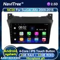 Android 2G + 32G для Suzuki alto 2009 2010 2011 2012 2013 2014 2015 2016 Мультимедиа Стерео DVD плеер навигация GPS радио