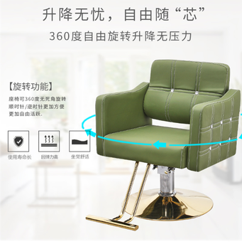 Hair salon chair hair salon special hairdresser chair hairdressing chair lifting rotating grooming chair haircut chair package m
