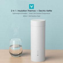 Viomi – tasse à eau électrique 400ml, Thermos Portable, contrôle tactile, Pot isolant, maintien au chaud, bouteille pour voyage en plein air