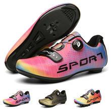 Дешевая велосипедная обувь мужская spd cleat для горного велосипеда