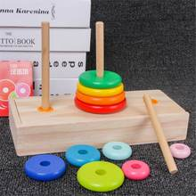 Ханойская башня детские развивающие игрушки деревянные Раннее