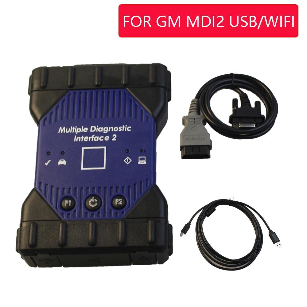 Latest OBD2 V2019.07 forGM MDI MDI2 Multiple Diagnostic Interface ForGM MDI WIFI Multi-Language For Opel Scanner
