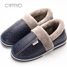 купить Women's Winter Plush Slippers Plus Size 43-50 Loafers Shallow Classic Flat Slippers Woman Solid PVC House Shoes PU Leather дешево