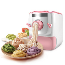 Fully Automatic Pasta Machines Home Intelligent Dumpling Skin Kneading Machine Small Multifunction Electric Noodle Press eh674 electric counter top pasta noodle cooker for commerical or home use