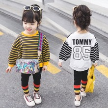 Girl children suit in 85 fleece two-piece female baby autumn outfit su Girls Clothes Toddler Boy Clothes Boutique Kids Clothing the child in the girls winter coat hoody three piece suit children children s clothing girl s clothes new year dress baby kids