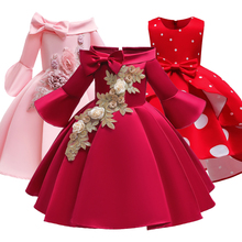 Flower Girl Romantic Wedding Party Banquet Bridesmaid Shoulder Dress Girl Birthday Party Performing Eucharist Party Dress