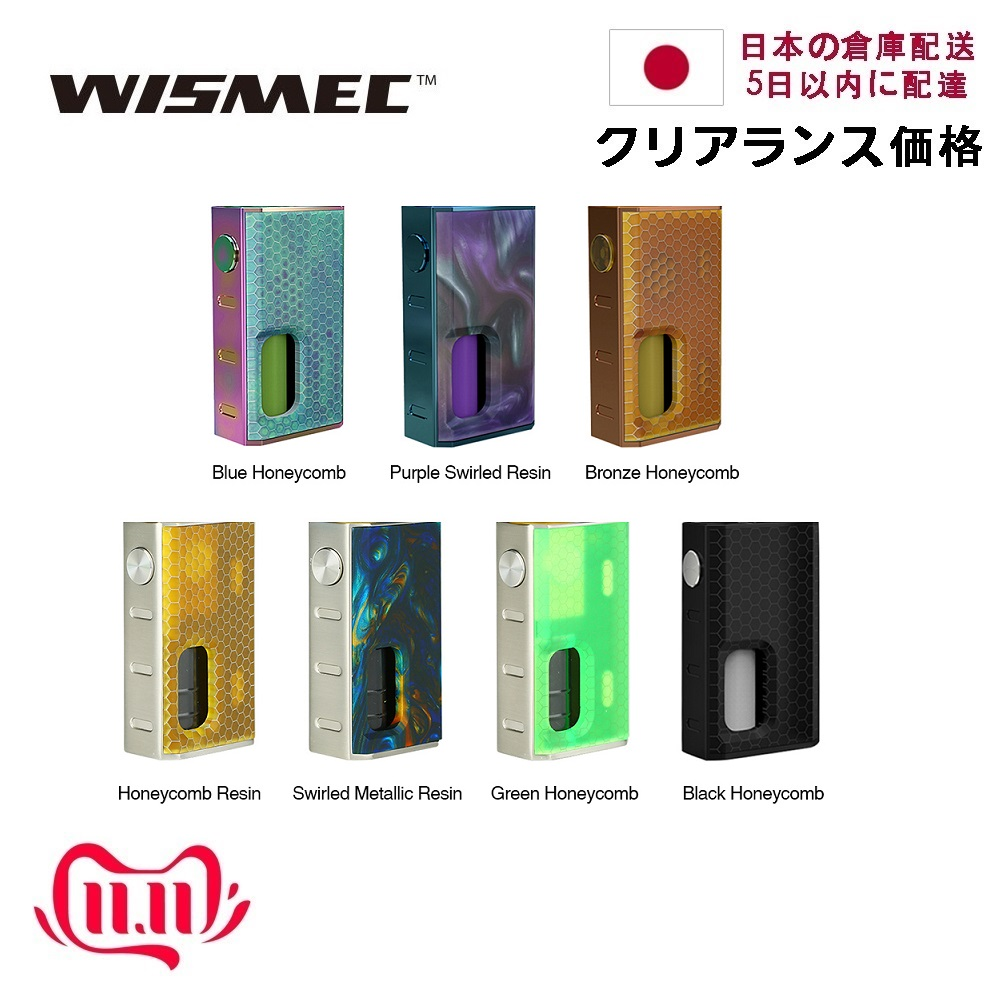 Original Wismec LUXOTIC BF Box Mod 100WClearance!!! Japan Warehouse New Original WISMEC Luxotic BF Box MOD & Arrive Within 5 Day