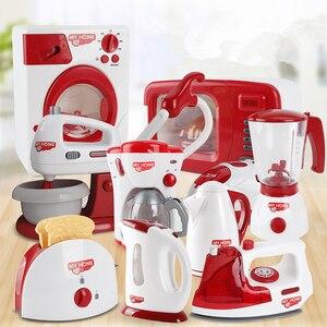 1Pc Simulation Kitchen Appliances Toys Pretend Play Children Vacuum Cleaner Mixer Juicers Coffee Machine Kids Educational Toys