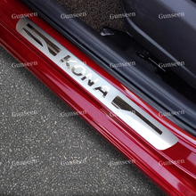 For Car Accessories Hyundai Kona 2018 Sticker Stainless Steel Door Sill Scuff Plates Protector Auto Chromium Styling 2017 2020 car door sill scuff plate for hyundai kona kauai 2018 stainless steel door sill protector sticker for new kona kauai