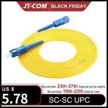SC Cable de parche de fibra óptica monomodo SC UPC SM 2,0mm 3,0mm 9/125um FTTH, puente de fibra óptica 3m 5m 10m 30m