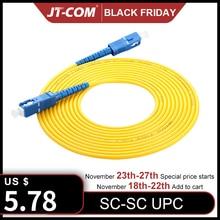 SC SC 단일 모드 광섬유 패치 케이블 SC UPC SM 2.0mm 3.0mm 9/125um FTTH 광섬유 패치 코드 광섬유 점퍼 3m 5m 10m 30m