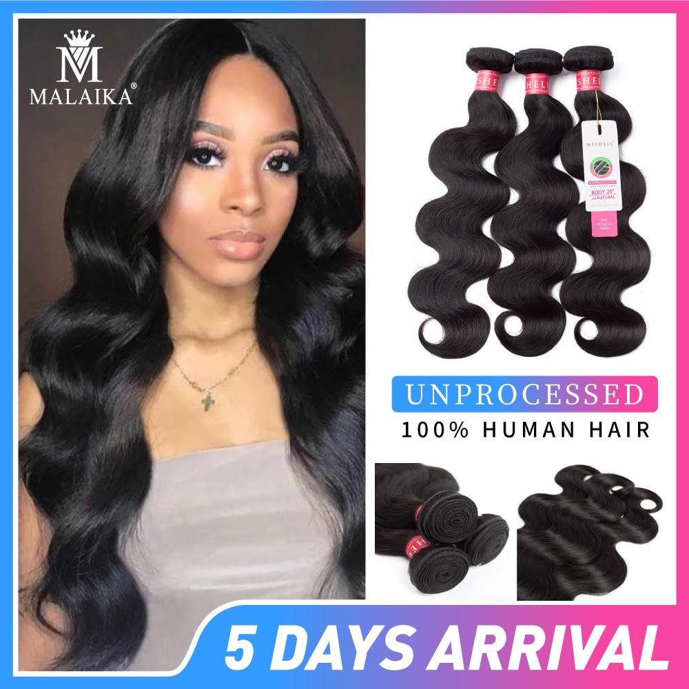 MALAIKA body Hair Bundles Brazilian Hair 100% Human Hair Bundles Natural Color Non Remy Hair 3 Piece
