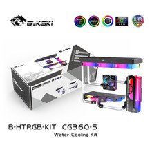 Bykski Water Cooler Kit Voor Harde Buis Acryl/Petg Waterkoeling Systeem Mod Hele Set Pc Cooling 240/360mm Heatsink B-HTRGB-KIT