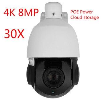 Cámara domo de 8MP 4K HD alimentador POE 30X cámara domo de velocidad IP H.265 almacenamiento en la nube 4K IP PTZ cámara de vigilancia con protocolo Hikvision