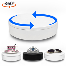 ComXim MT200AL15 30sec/lap 220V 20cm 360 Degree Automatic Electric Rotating Turntable Photography Jewellery Display Stand