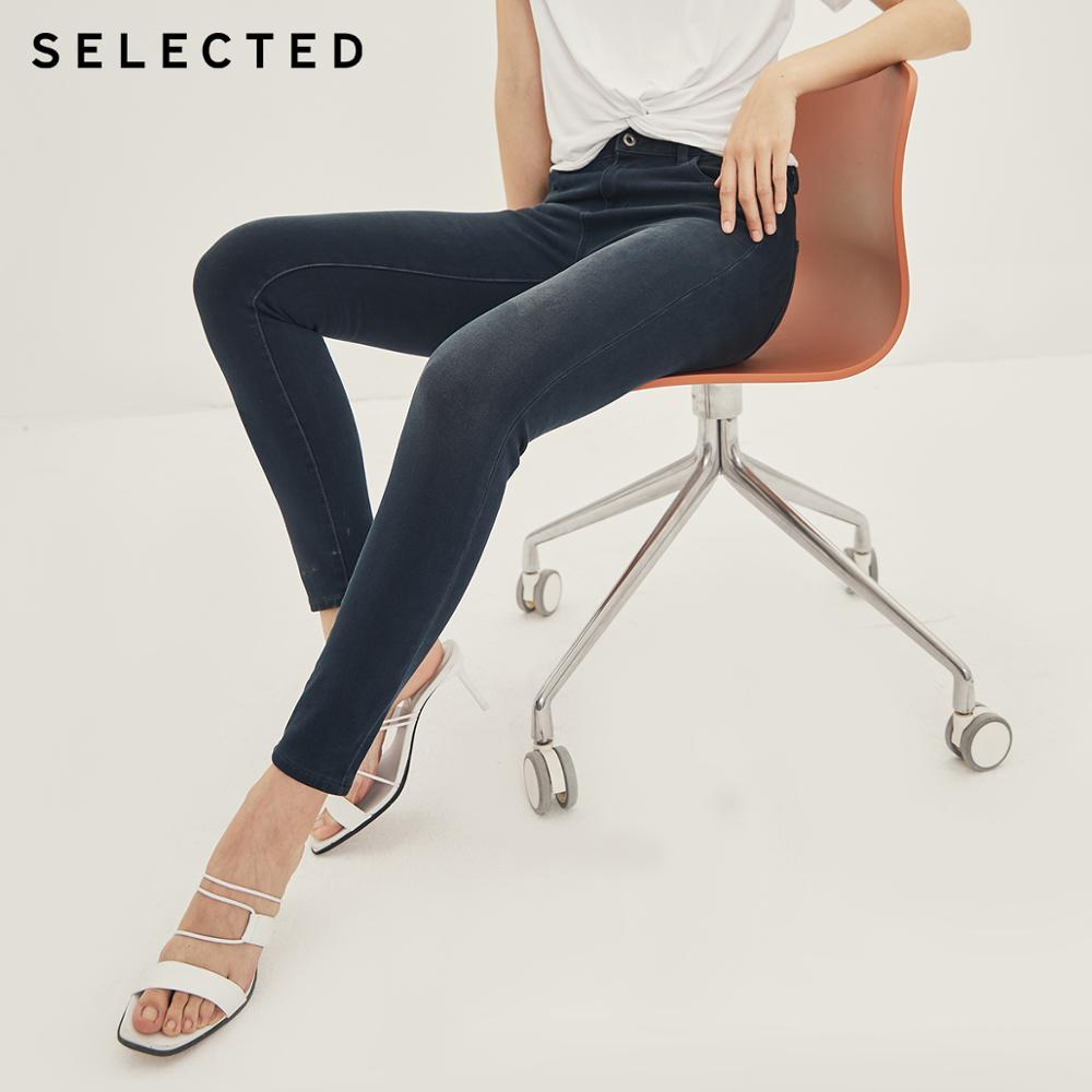 SELECTED Women's Stretch Slim Denim Pants Fit High-rise Jeans R|419432503