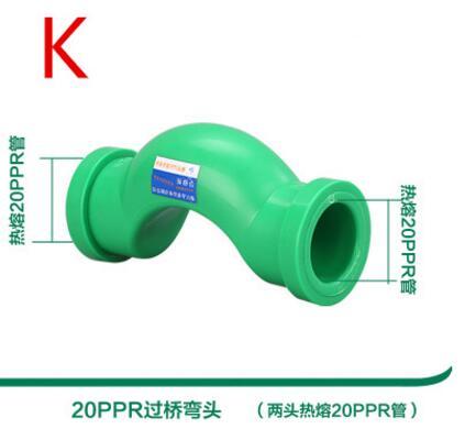 Высокое качество 4 точки 6 точек 20ppr водяная труба соединение с подогревом Fusion водонагреватель клапан воды клапаны бытовые фитинги - Цвет: K