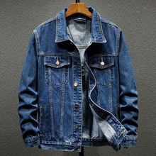 Размера плюс 4XL 5XL одноцветное пальто женские бомберы джинсовая куртка для женщин в винтажном стиле; Повседневная Верхняя одежда для детей, ...