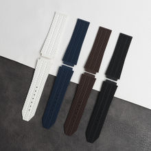25*19mm New Watch Accessories Rubber Strap For Hublot Strap Big Bang Series Men and Women Watch Band Accessories(China)