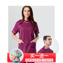 Stomatologists overalls short sleeve dentists suits mens and womens surgical clothes hand washing split suit