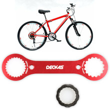 Durável ferramentas de reparo da bicicleta bb suporte inferior instalar spanner shimano hollowtech ii 2 chave do cárter ferramentas bicicleta ao ar livre